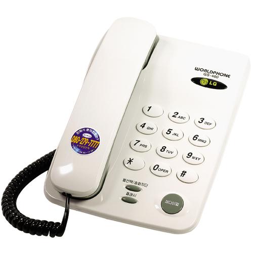 (6201400) LG월드폰전화기(LG/GNTEL/GS-460WA)