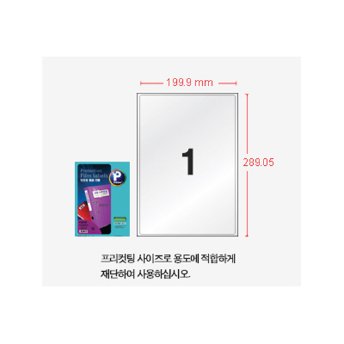 3packmall(쓰리팩몰)