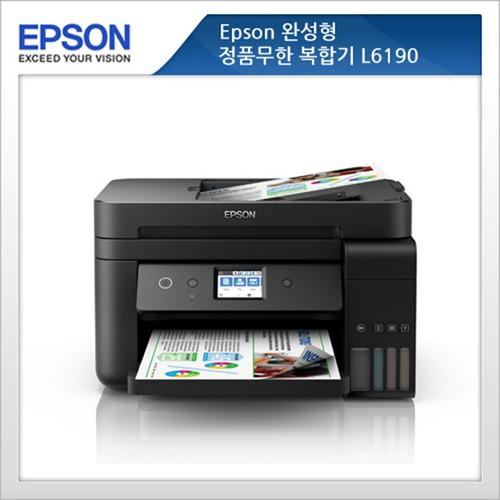 컬러 무한 잉크젯 복합기(L6190/EPSON)