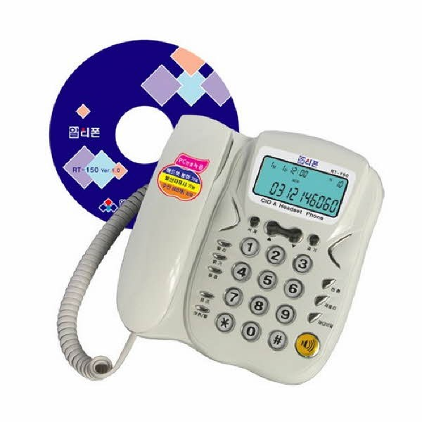 발신자표시 녹취 전화기(RT-150/알티폰)