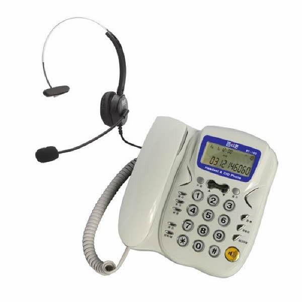 헤드셋 겸용 전화기(RT-160/알티폰)
