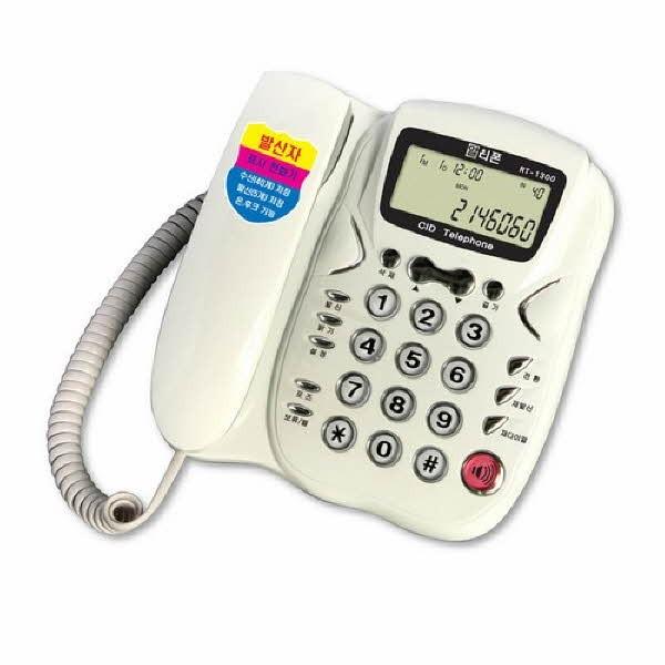 발신자표시 전화기 (RT-1300/알티폰)