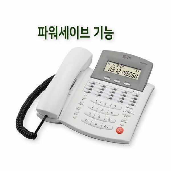 발신자 표시 전화기(RT-1500/알티폰)