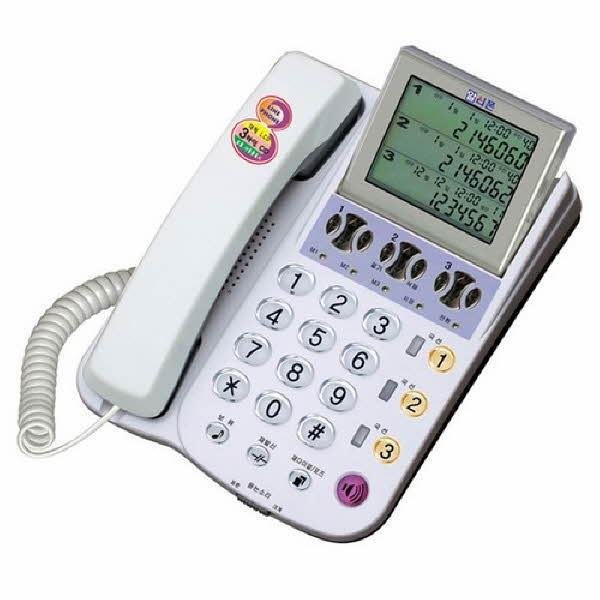 3라인 발신자 표시 전화기(RT-3000N/알티폰)
