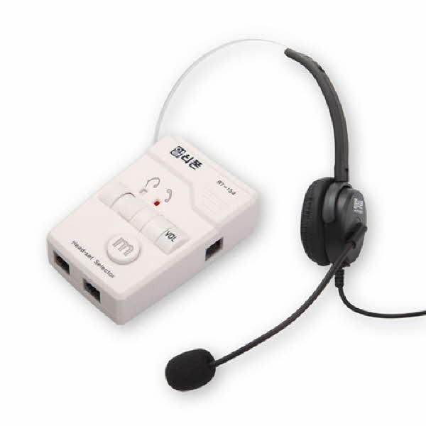 헤드셋 전화기(RT-154//알티폰)