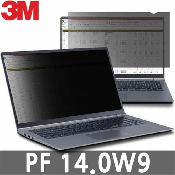 정보보안기(PF 14.0W9 /3M)