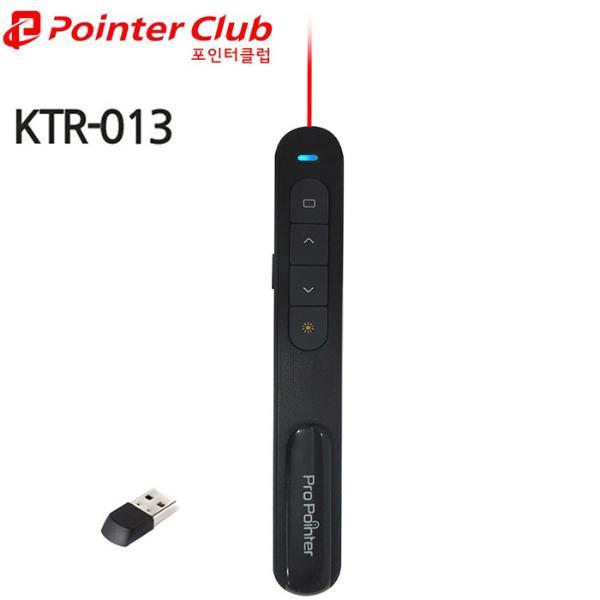 무선프리젠터(KTR-013/포인터클럽)