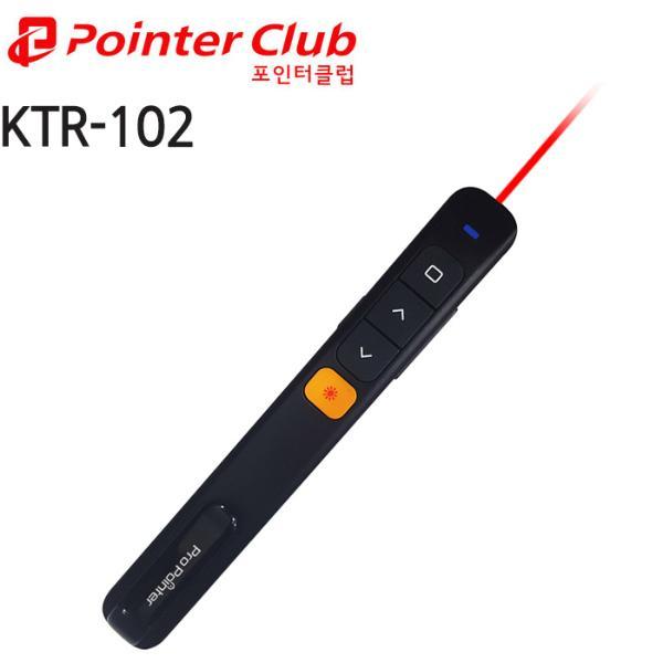 무선프리젠터(KTR-102/포인터클럽)