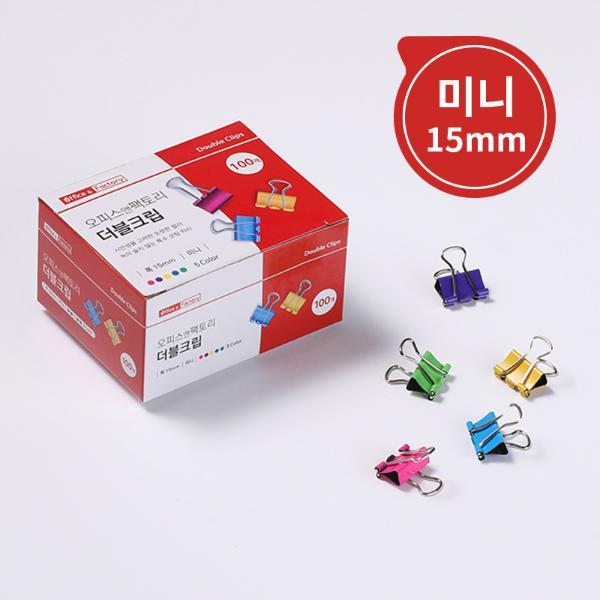 Office & Factory 칼라더블크립 미니(퍼플,옐로우,핑크,그린,블루/15mm/100ea)