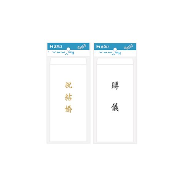 최고급경조봉투(금박/결혼10매)