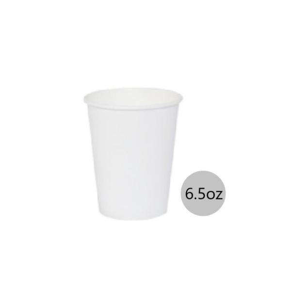 무지 종이컵(6.5oz/190g/50개/줄)