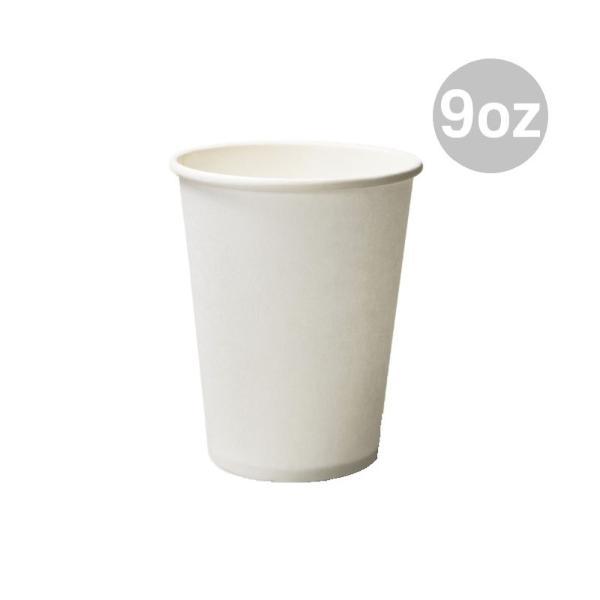 무지 자판기용 종이컵(9oz/1,000개/50개*20줄/박스)