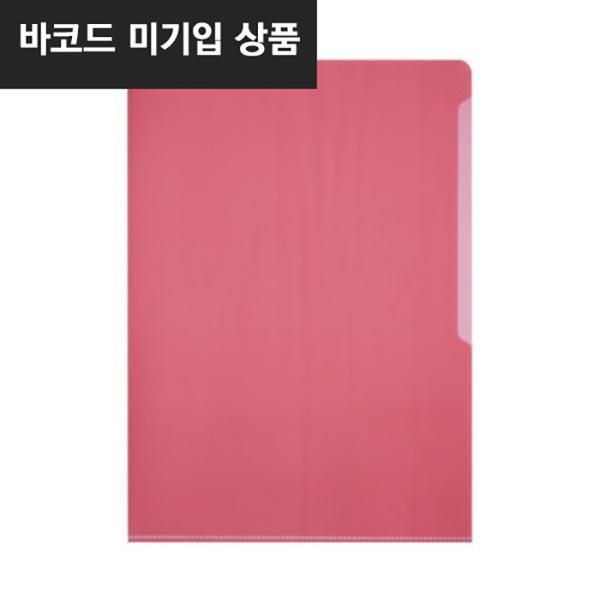 듀라블 L자 PVC홀더 화일 2339 빨강