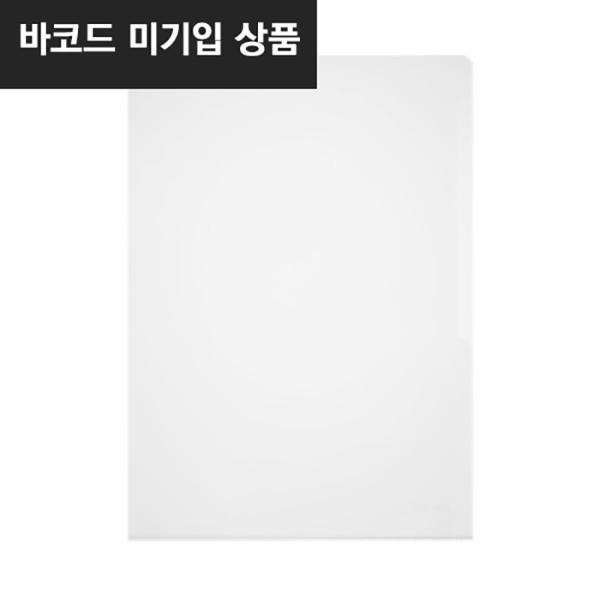 듀라블 L자 PVC홀더 화일 2339 투명