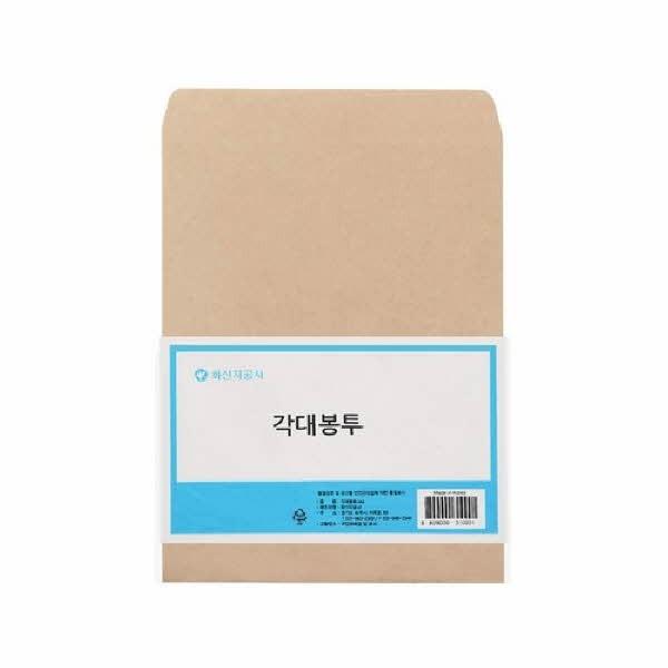 양면 중각봉투(B5,100매)
