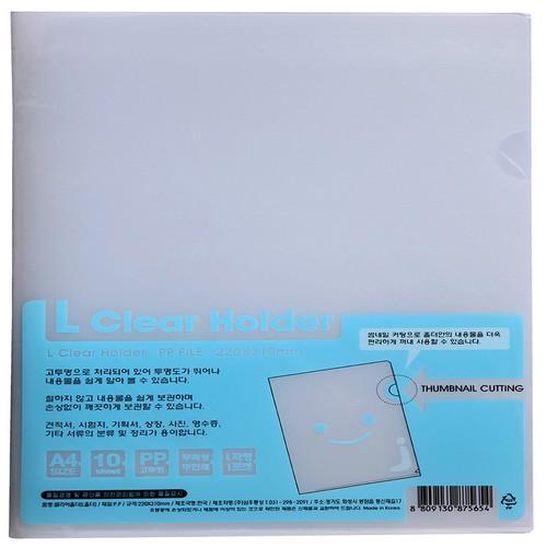 프로비즈 투명홀더(A4/투명/10매/팩)