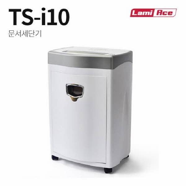 라미에이스 문서세단기 TS-i10