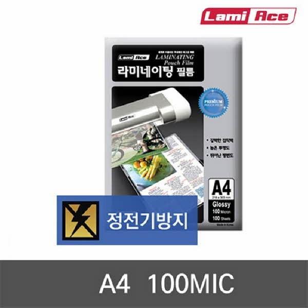 라미에이스 프리미엄 코팅필름(A4/100mic/100매/권)