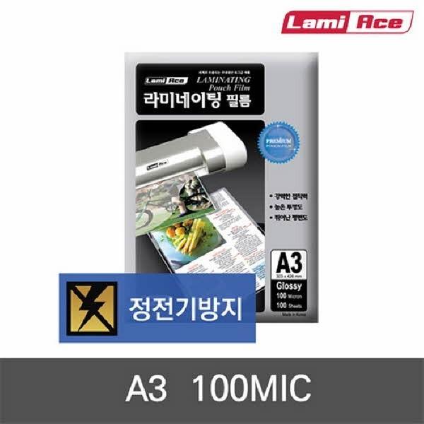 라미에이스 프리미엄 코팅필름(A3/100mic/100매/권)