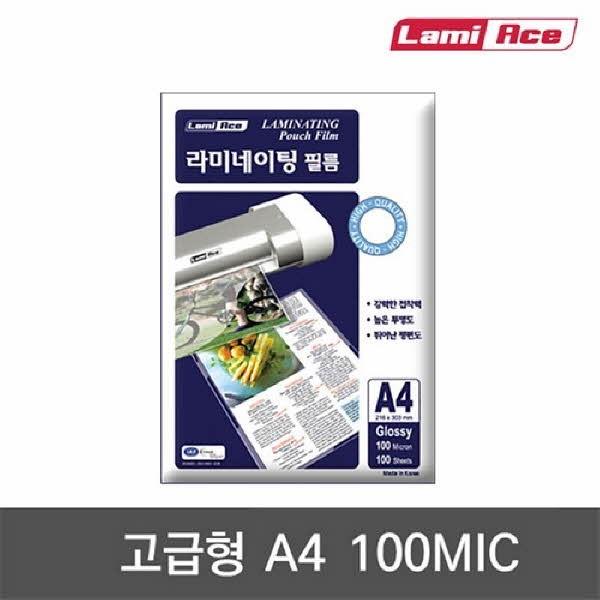 라미에이스 코팅필름(A4/216*303mm/100mic/100매/권)