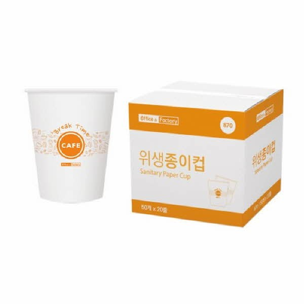 Office & Factory 종이컵(6.5oz/170g/50개/줄)