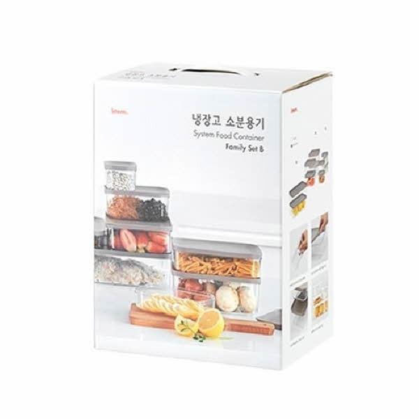 냉장고 소분용기 SET(브라운)