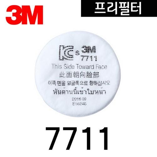방진필터 7711