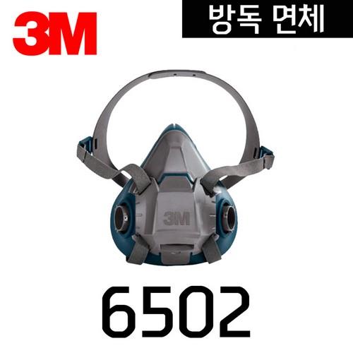 양구형 면체(6502