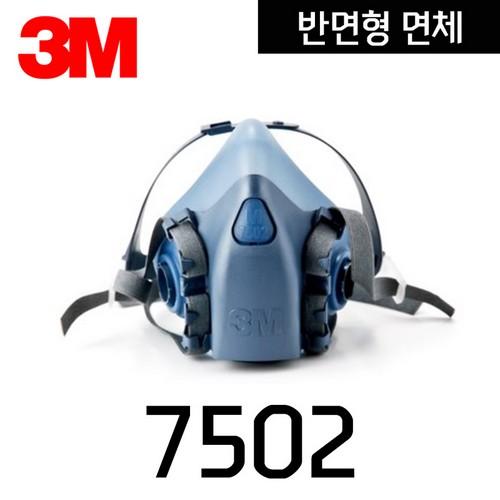 양구형 면체(7502