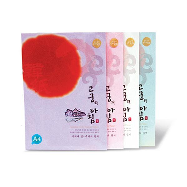 고궁의아침 (대례지03/A4/ 85g/ 노랑색/ 15매/팩/삼원)