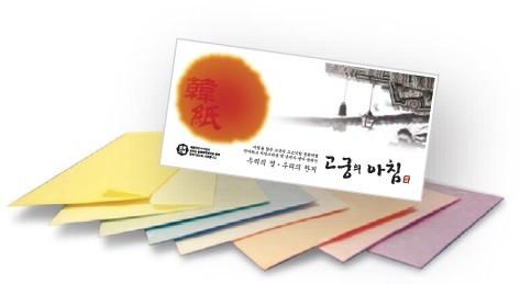 고궁의아침 (대례지봉투12/A4/ 85g/ 하늘색/ 5매/팩/삼원)