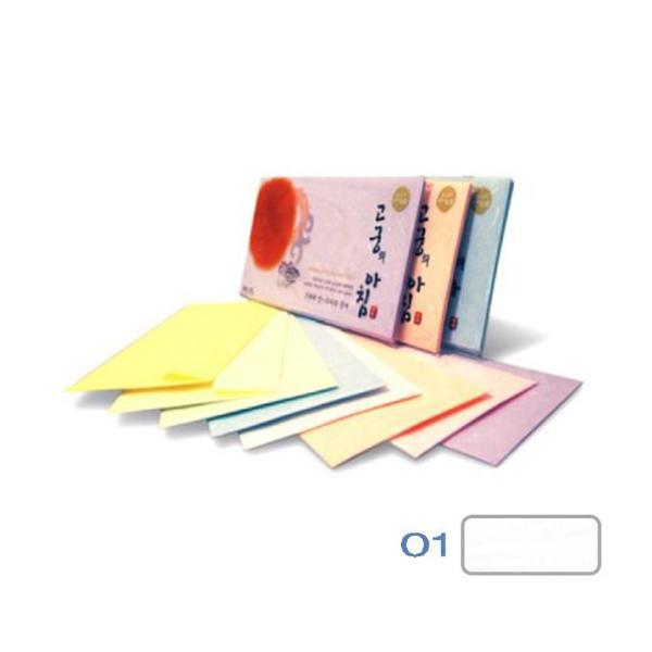 고궁의아침 (대례지봉투01/A4/ 85g/ 백색/ 5매/팩/삼원)