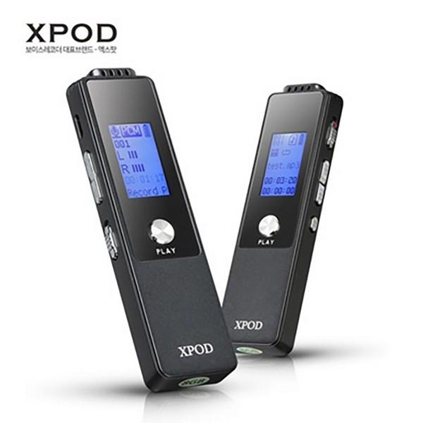 보이스레코드 (XP50N/8GB/엑스팟)