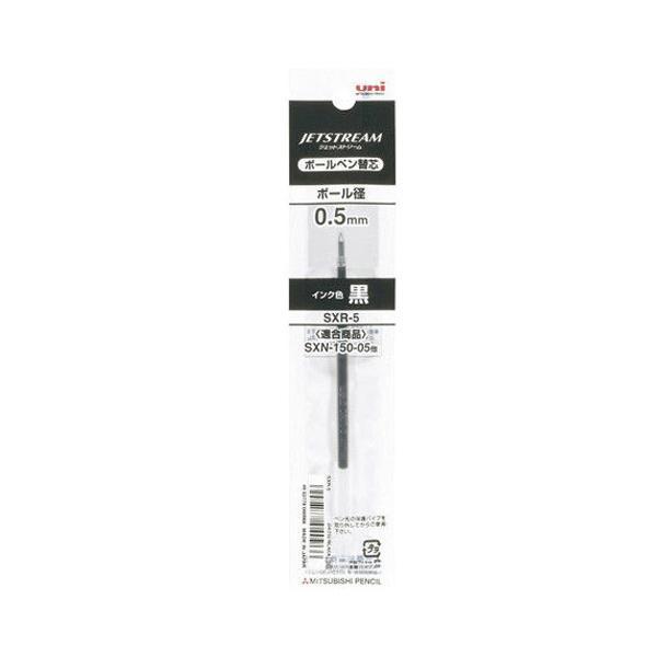 미쯔비시 제트스트림볼펜리필 0.5 흑색 SXR-5(0.5mm/SXR-5 흑색)