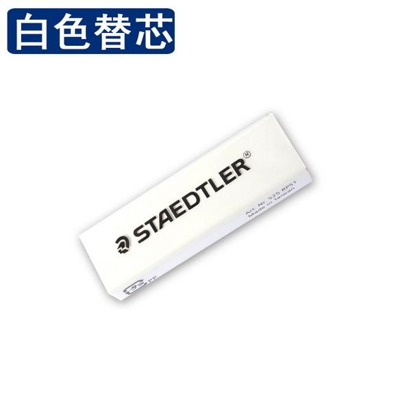 스테들러 슬라이딩 지우개 525 RPS1 리필(60x20x10mm)