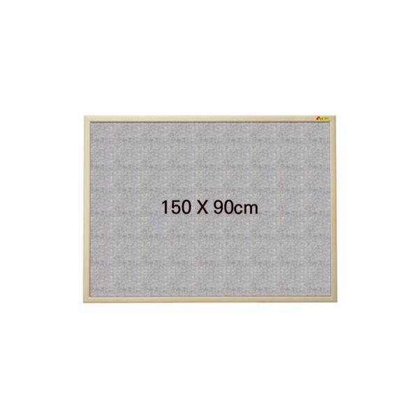 두문 패브릭게시판(150x90cm/페브릭보드)
