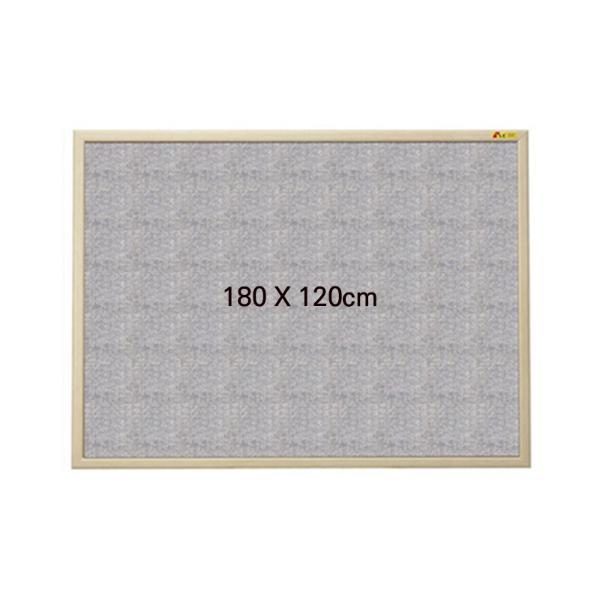 두문 패브릭게시판(180x120cm/페브릭보드)