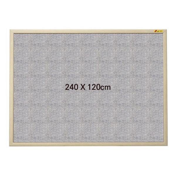 두문 패브릭게시판(240x120cm/페브릭보드)