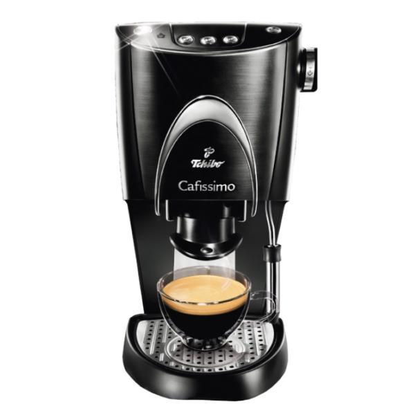 치보 카피시모 커피머신기