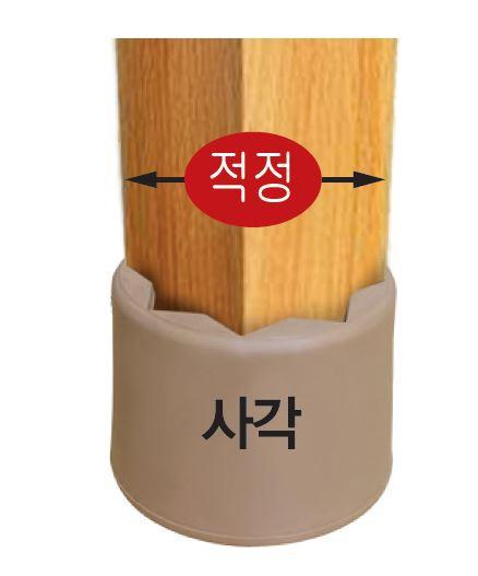 긁힘방지의자캡(사각/소/0398/31*26*23/4개입/아트사인)