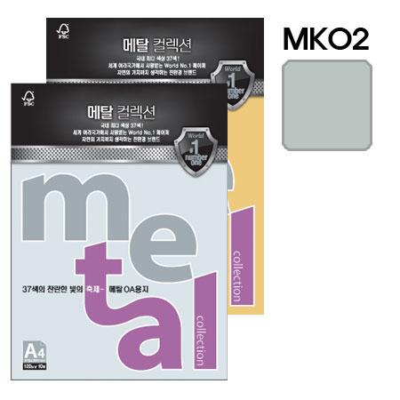 메탈컬렉션 (MK02/A4/ 120g/ 실버메탈/ 10매/팩/삼원)