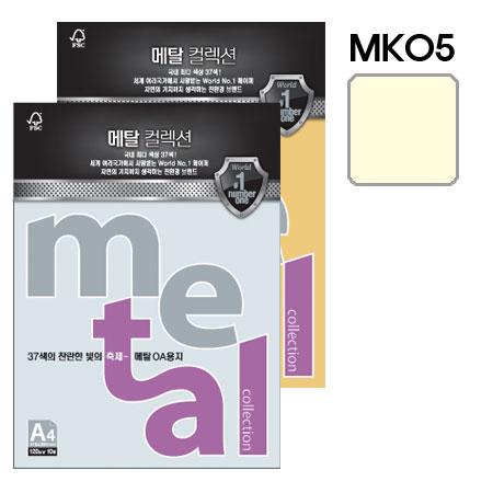 메탈컬렉션 (MK05/A4/ 120g/ 화이트골드/ 10매/팩/삼원)