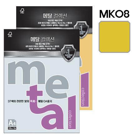 메탈컬렉션 (MK08/A4/ 120g/ 슈퍼골드/ 10매/팩/삼원)