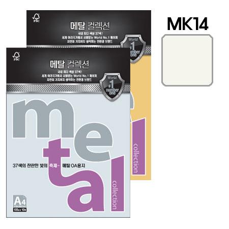 메탈컬렉션 (MJ14/A4/ 120g/ 밀키화이트/ 10매/팩/삼원)