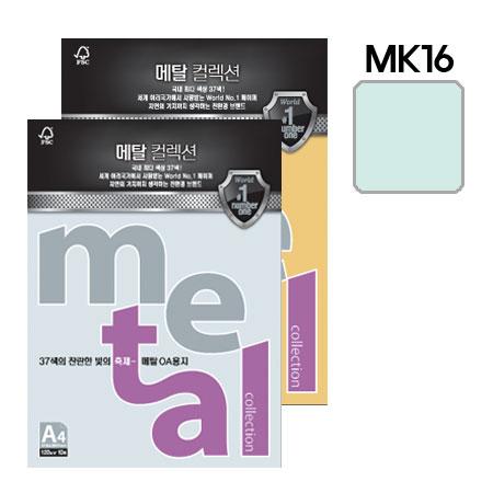 메탈컬렉션 (MJ16/A4/120g/다마스크블루/10매/팩/삼원)
