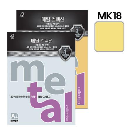 메탈컬렉션 (MJ18/A4/ 120g/ 멜로우롈로/ 10매/팩/삼원)