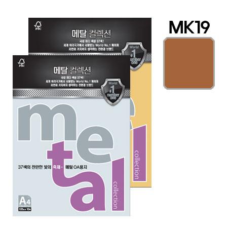 메탈컬렉션 (MJ19/A4/ 120g/ 카지노골드/ 10매/팩/삼원)