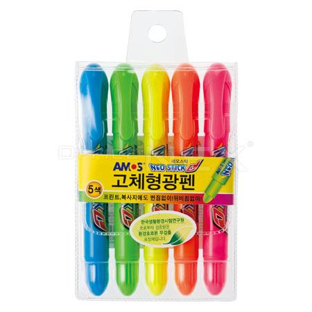 아모스 네오스틱고체형광펜세트(5색)