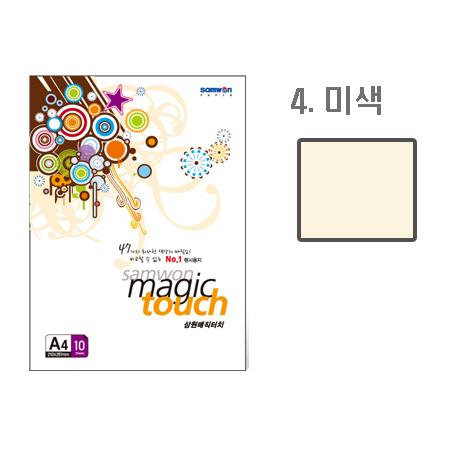 매직터치 A4(4/미색/A4/10매/삼원)