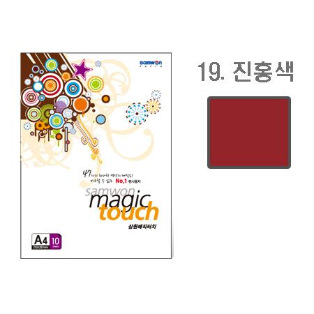 매직터치 A4(19/진홍색/A4/10매/삼원)